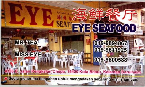 eye-card1