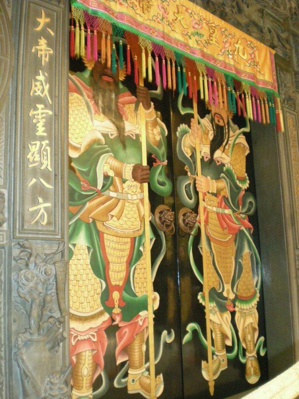 sacred prayer room