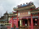 temple kb