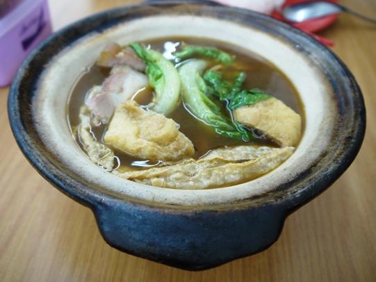 BKT soup